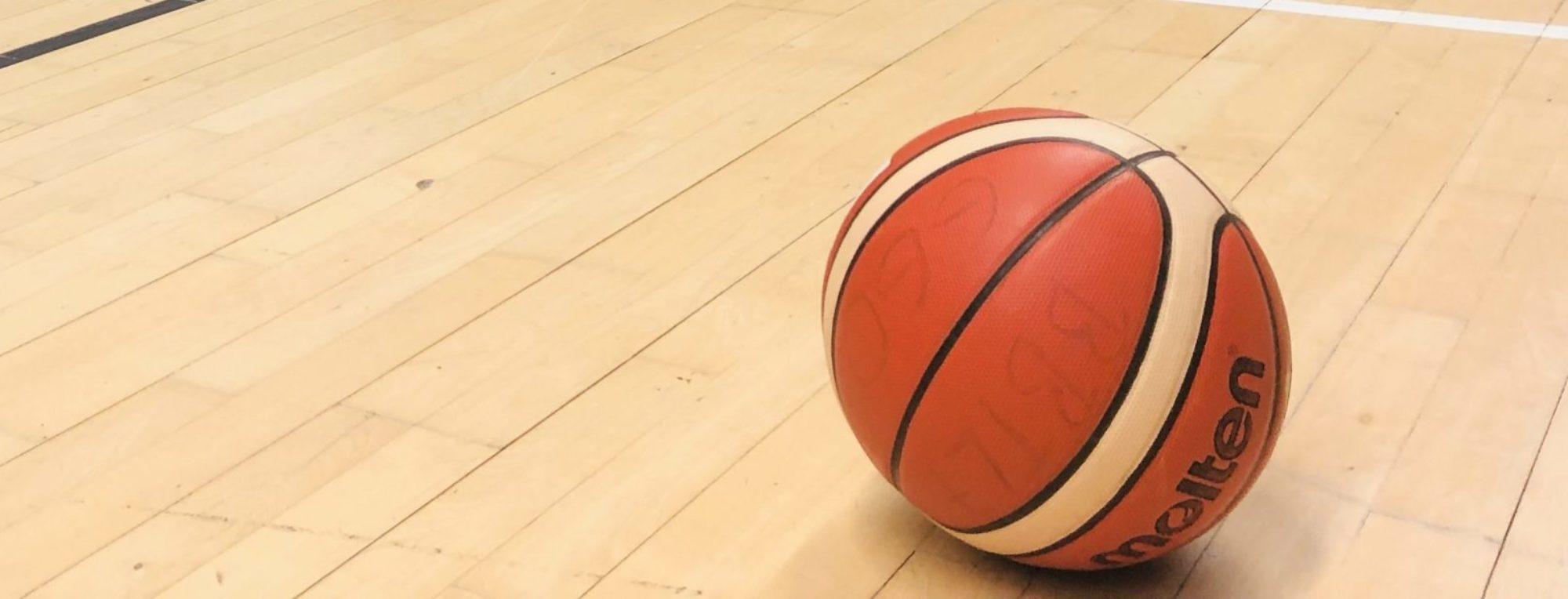 Basketball Talentförderung der Gesamtschule Gießen-Ost